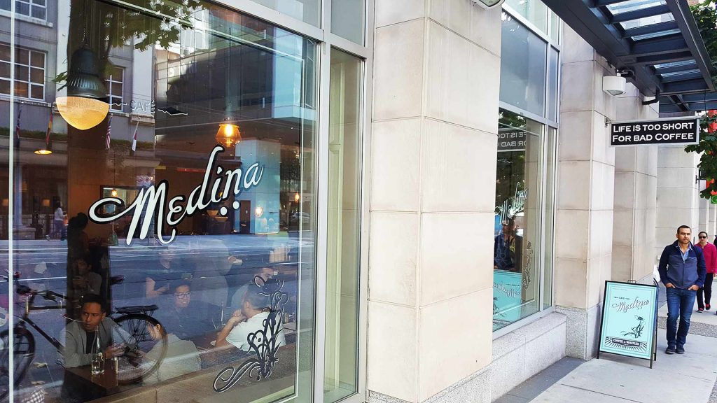 Lavender Latte at Medina's | tryhiddengems.com