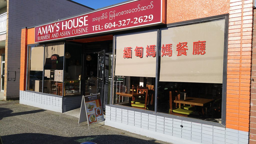Amay's House - Burmese - Vancouver