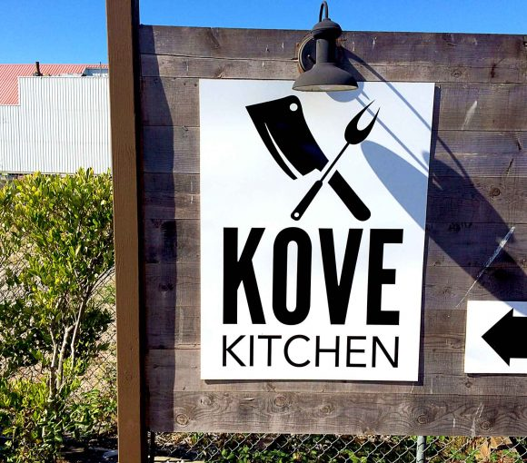 Kove Kitchen - Harborside Restaurant - Richmond - Vancouver