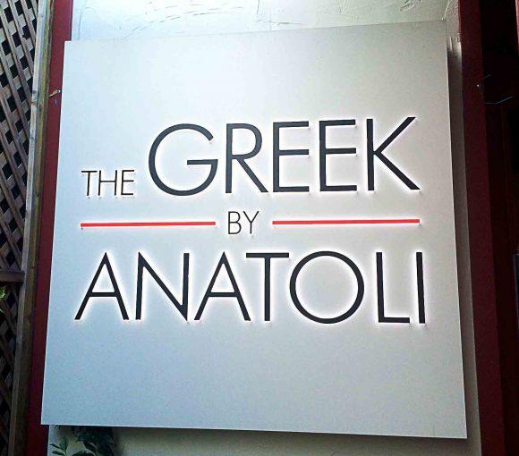 The Greek By Anatoli - Greek - Vancouver
