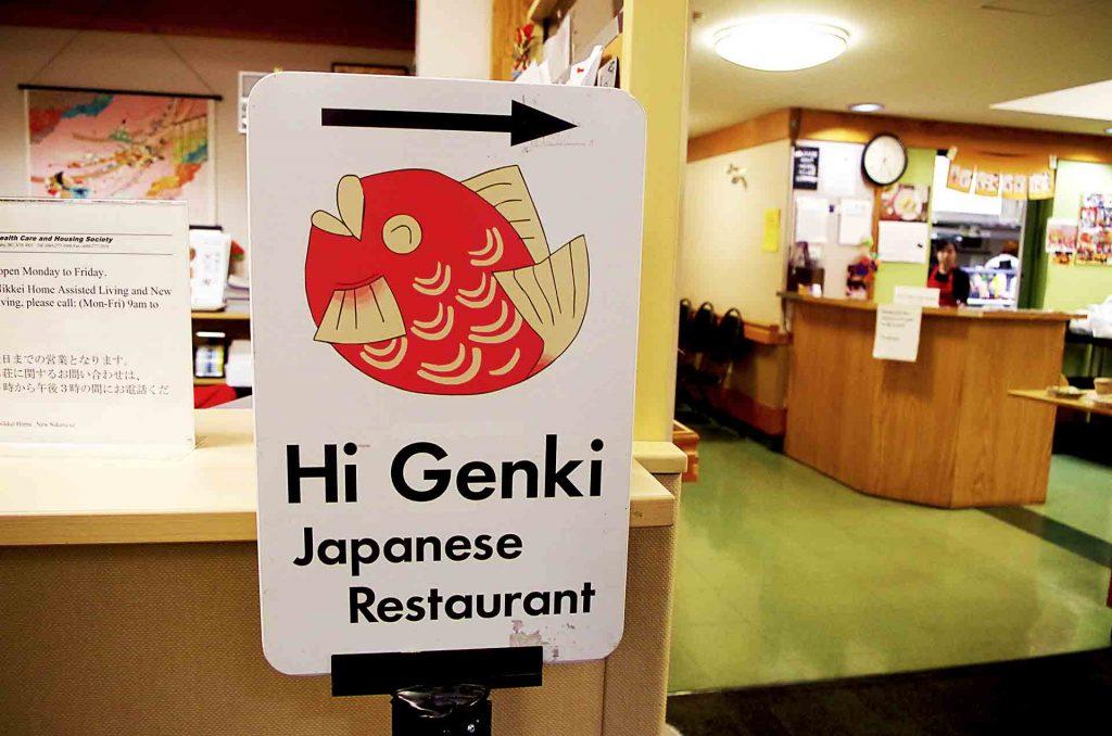 Hi Genki - Nikkei Museum Senior Complex Japanese Restaurant - Burnaby - Vancouver