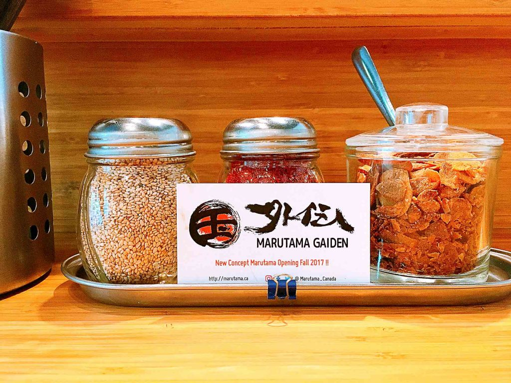 Marutama Ra-men - Japanese Ramen House - Downtown Vancouver - Vancouver