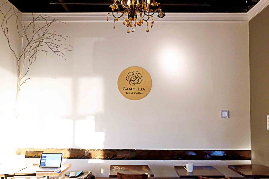Camellia Tea and Coffee - French Coffee Shop - Metrotown Burnaby - Vancouver